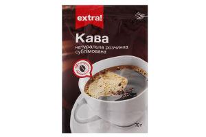 Кофе натуральный растворимый сублимированный Extra! д/п 70г