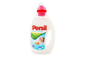 Гель для стирки Sensitive Persil 1л