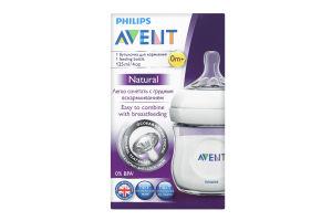 Пляшечка Avent Natural для годування 125мл