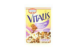 Мюсли шоколадные Vitalis Dr.Oetker к/у 375г