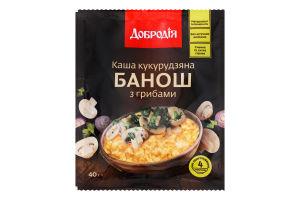 Каша кукурудзяна з грибами Банош Добродія м/у 40г
