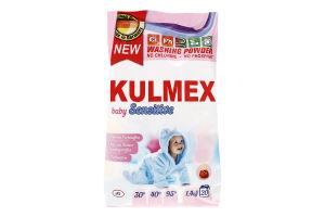 Порошок стиральный Baby Sensitive Kulmex 1.4кг