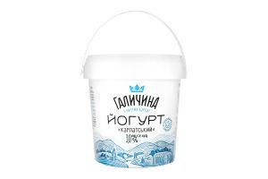 """Йогурт """"Карпатський"""" 3,0% відро 1000 г без цукру Галичина"""