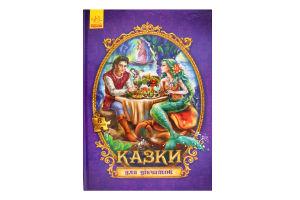 Книга Сказки для девочек 6 пазлов Видавництво Ранок 1шт