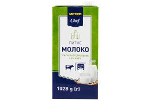 METRO CHEF МОЛОКО 15% 1 Л