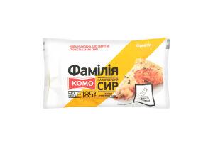 Сыр 30% полутвердый Фамілія Комо м/у 185г