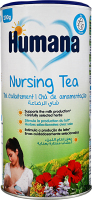 Чай розчинний для підвищення лактації Humana з/б 200г