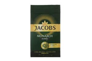 Кофе молотый Jacobs Monarch Classico