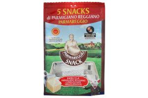 Сыр 32% твердый Snack Parmareggio м/у 100г