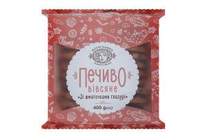 Печенье овсяное С кусочками глазури Богуславна м/у 400г
