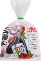 Суміш овочева швидкозаморожена Грузинська Повна Торба м/у 777г