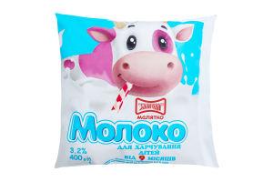 Молоко 3.2% для детей от 9 месяцев Злагода м/у 400г
