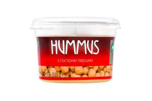 Закуска Hummus з нуту з гострим перцем 250г