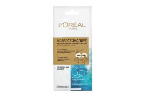 Маска для шкіри навколо очей тонізуюча тканинна Вік Експерт 35+ L'Oreal Paris 6г