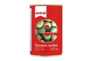 Оливки Extra! зеленые с косточкой