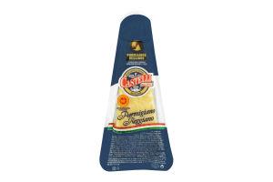 Сир 32% Parmigiano Reggiano Castelli в/у 125г