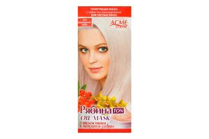 Маска для волос тонирующая Рябина TON oil mask Ванильное небо №310 Acme Color 30мл