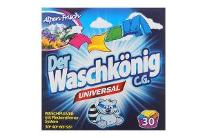 Порошок для прання Universal Der Waschkonig 2.5кг