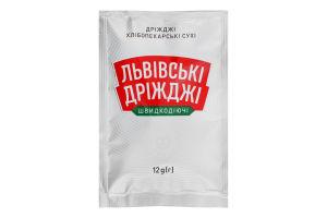 Дріжджі хлібопекарські сухі Львівські дріжджі м/у 12г
