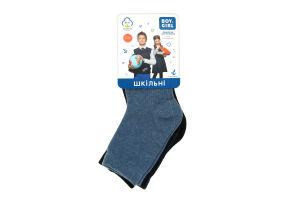Шкарпетки дитячі Boy&Girl №050 16-18 асорті 3 пари