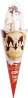 Морозиво 12% двошарове в вафельному ріжку Caramel&Macchiato Магнат м/у 140г