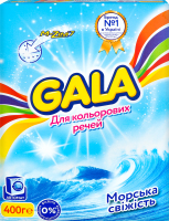 Порошок стиральный для цветных вещей Морская свежесть Gala 400г
