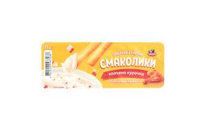 Закуска 55% с сыром и хлебные палочки Гриссини Копченая курочка Смаколики Тульчинка п/у 35г