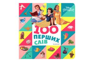 Книга для детей от 3лет Принцесса 100 первых слов Disney Egmont 1шт