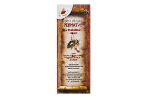 Крем-бальзам с пчелиным ядом Ревматим Еліксір 75мл