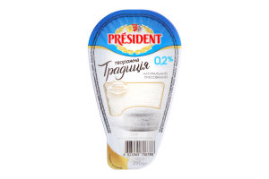 Творог 0.2% Творожная традиция President п/у 250г