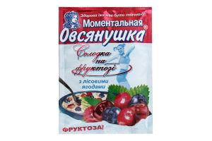 Каша овсяная на фруктозе с лесными ягодами Моментальная Овсянушка м/у 40г