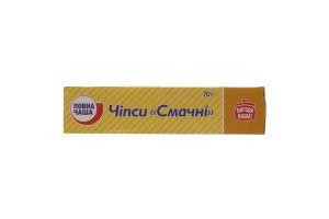Чипсы Вкусные Повна Чаша к/у 70г