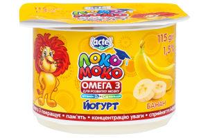Йогурт 1.5% Банан Локо Моко ст 115г