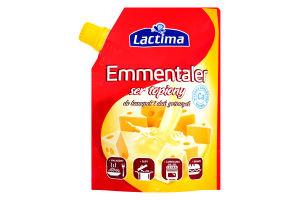 Сир плавлений 57.1% Emmentaler Lactima д/п 150г