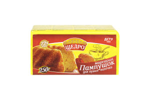 Маргарин Щедро Пампушок для пухкої випічки №2 250г