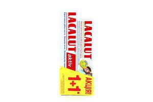 Зубна паста Lacalut aktiv 75мл + Lacalut дитяча 50мл