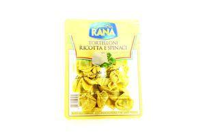 Тортеліні G.Rana з сиром Рікота та шпинатом 250г Італія х8