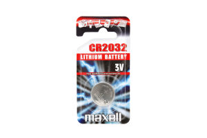 Батарейки CR2032 Lithium Maxell 1шт