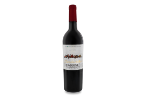 Вино 0.75л 11-14% червоне сухе Cabernet Sauvignon Gorobchiki Cotnar пл