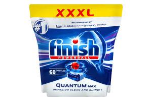 Засіб для миття посуду в посудомийних машинах в таблетках FINISH QUANTUM POWERBAL MAX 60 шт
