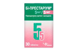 Бі-престаріум 5мг/5мг №30 тб.
