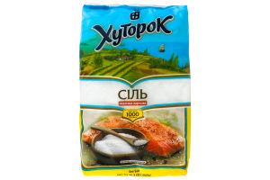 Сiль морська харчова помол №1 1кг Хуторок