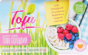 Продукт соєвий солодкий Тофу Шинкар Агро м/у 250г