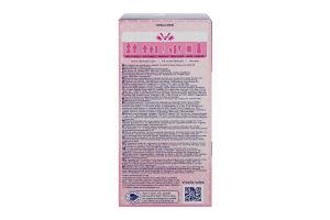 Прокладки щоденні гігієнічні Black Liners Libresse 30шт