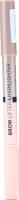 Карандаш для бровей Lifter&Highlighter Catrice 4.2г