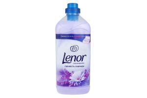 Кондиціонер Aroma Свіжість лаванди Lenor 2л