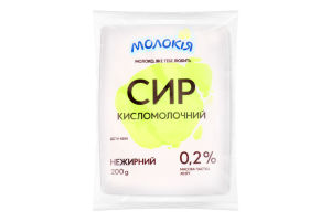 Сир кисломолочний 0.2% Молокія м/у 200г