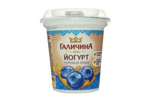Йогурт 2.5% Черника-злаки Галичина ст 280г