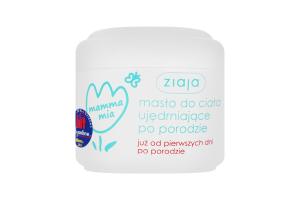 Масло для тела укрепляющее после родов Mamma Mia Ziaja 200мл