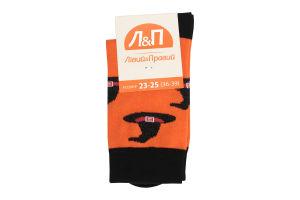 Шкарпетки жіночі Лівий&Правий №796807 р.23-25 (36-39) помаранчевий